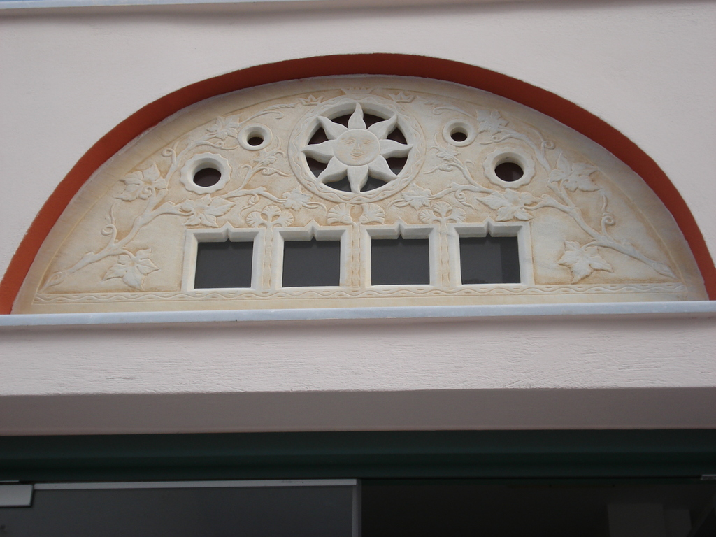 Hotel Ageri detail